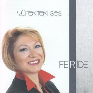 Feride 歌手頭像