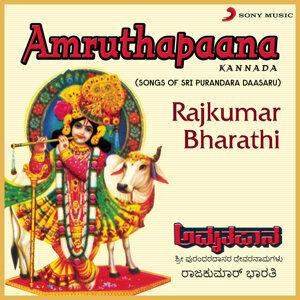 Rajkumar Bharathi 歌手頭像