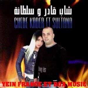 Cheb Kader, Sultana 歌手頭像