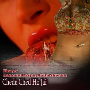 Hemant Harjai, Anita Shivani 歌手頭像