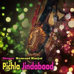 Hemant Harjai, Ponam Panday 歌手頭像