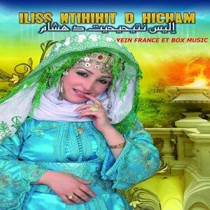 Iliss Ntihihit D Hicham 歌手頭像