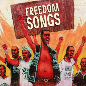 African Cream Freedom Choir 歌手頭像