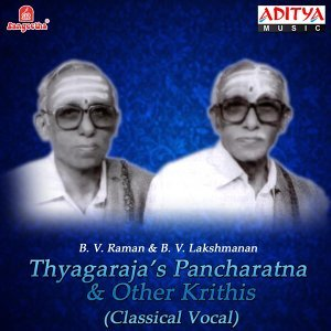 B. V. Raman, B. V. Lakshmanan 歌手頭像