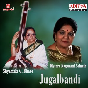 Shyamala G. Bhave, Mysore Nagamani Srinath 歌手頭像