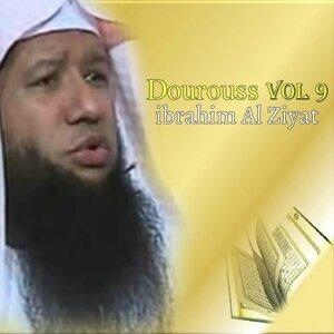 ibrahim Al Ziyat 歌手頭像