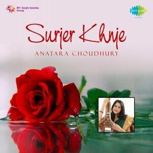 Antara Choudhury 歌手頭像
