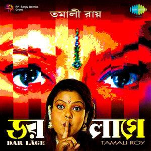 Tamali Roy 歌手頭像