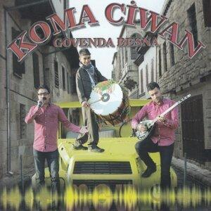Koma Ciwan 歌手頭像