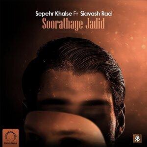 Sepehr Khalse 歌手頭像