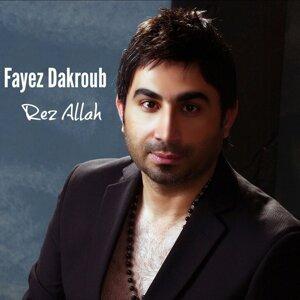 Fayez Dakroub 歌手頭像