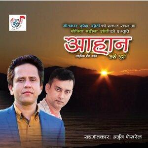Arjun Pokharel 歌手頭像