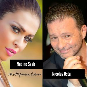 Nicolas Osta, Nadine Saab 歌手頭像
