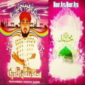 Muhammed Noman Qadri 歌手頭像