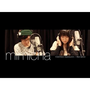 mimicha 歌手頭像