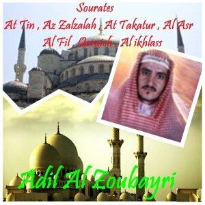 Adil Al Zoubayri 歌手頭像