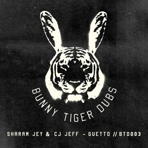 Sharam Jey, CJ Jeff 歌手頭像