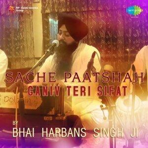 Bhai Harbans Singh Ji 歌手頭像