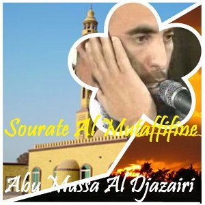 Abu Mussa Al Djazairi 歌手頭像