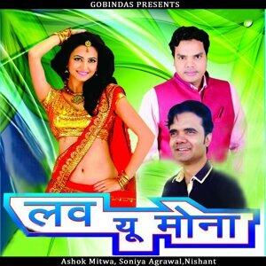 Nishant, Soniya Agrawal, Ashok Mitwa 歌手頭像