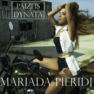 Mariada Pieridi 歌手頭像