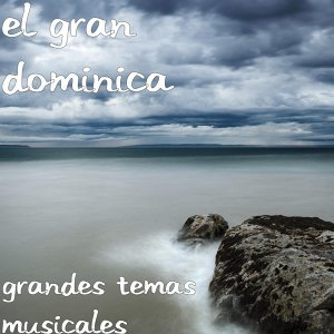 El Gran Dominica 歌手頭像