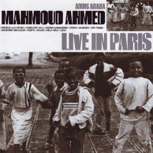 Mahmoud Ahmed 歌手頭像
