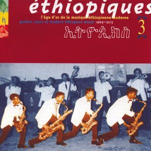Ethiopiques, Vol. 3 : Golden Years of Modern Ethiopian Music (1969-1975) 歌手頭像