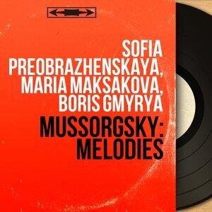 Sofia Preobrazhenskaya, Maria Maksakova, Boris Gmyrya 歌手頭像