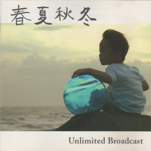 Unlimited Broadcast 歌手頭像