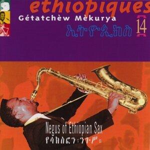 Gétatchèw Mèkurya 歌手頭像
