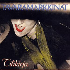 Tavaramarkkinat 歌手頭像