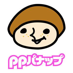 ppパナップ (newbornchild) 歌手頭像