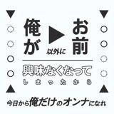 HIROSHIMA FUSION UNITE (HIROSHIMA FUSION UNITE)