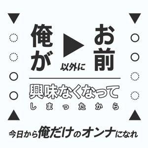 HIROSHIMA FUSION UNITE 歌手頭像