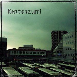kentoazumi 歌手頭像