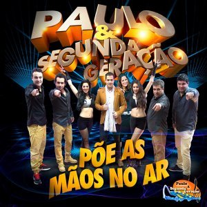 Paulo, Segunda Geração 歌手頭像
