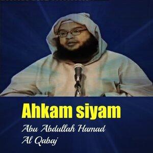 Abu Abdullah Hamad Al Qabaj 歌手頭像