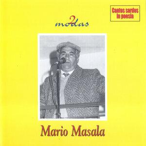 Mario Masala 歌手頭像