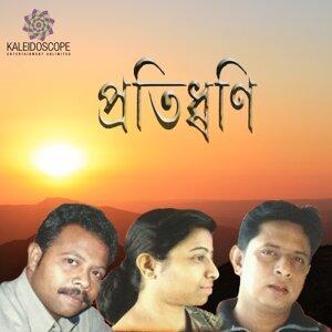 Rupankar, Madhushree, Shuvankar 歌手頭像