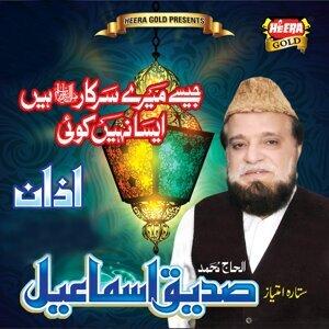 Al Haaj Muhammad Siddiq Ismail 歌手頭像