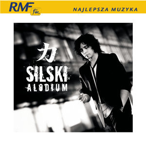 SILSKI 歌手頭像