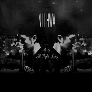 NiiHwa(니화) 歌手頭像