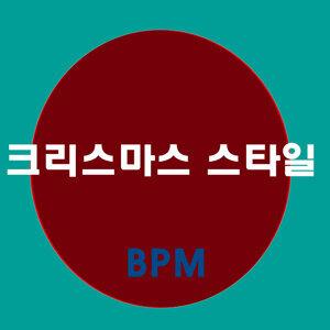 BPM 歌手頭像