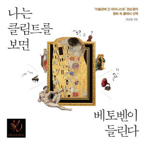 Soonhwon Kwon 권순훤 歌手頭像
