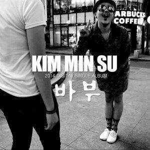 Kim Minsu (김민수) 歌手頭像