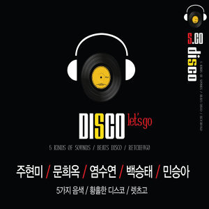 MUN Heeok 문희옥 歌手頭像