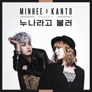 KANG Minhee & Canto 강민희 & 칸토 歌手頭像
