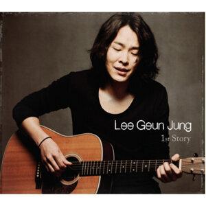 Lee Geun Jung 이근중 歌手頭像