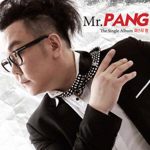 Mr. Pang 미스터 팡 歌手頭像